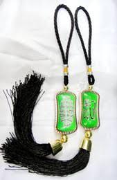 islamic car ornaments islamic car ornaments for sale