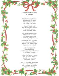 merry christmas from heaven merry christmas from heaven poem printable happy valentines day 2018