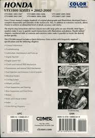 honda vtx1800 2002 2008 service repair manual m230 research claynes