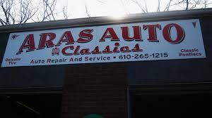aras auto and classics delcollos tire 223 south henderson road