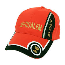 menorah hat hats israel and inspirational