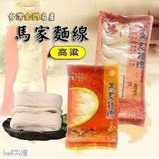 id馥 cuisine id馥cuisine facile 100 images 南屯南屯區2017 top 20 des