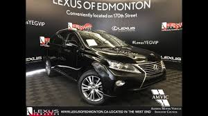 2014 used lexus rx 350 with navigation u0026 blindspot monitor at the used black 2014 lexus rx 350 touring package walkaround review