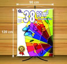 Common Banner Impressão Digital 0,90 x 1,20mt - jvvisual.com.br &GQ61
