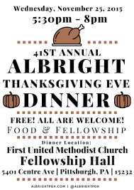 thanksgiving dinner help an invitation to spend thanksgiving eve with your neighbors u003e i