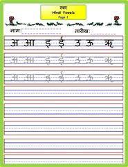 best 25 sanskrit grammar ideas on pinterest continuing medical