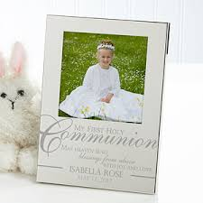 my communion engraved silver picture frames holy communion