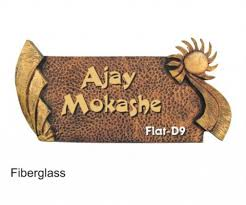 marathi name plate designs home best home design ideas