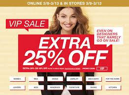 vip sale at macy s take an 25 designer items nerdwallet
