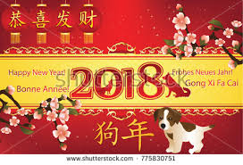 happy lunar new year greeting cards happy new year 2018 greeting stock vector 775830751