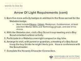 webelos arrow of light requirements 2017 webelos to scout transition ppt download