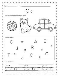 alphabet worksheets morning work daily work or homework by