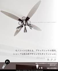 markdoyle rakuten global market ceiling fan led compatible with