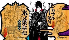 naruto naruto hiden shinden novels get tv anime adaptation youtube