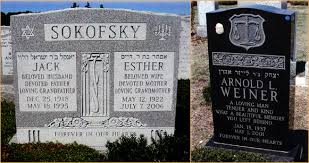 headstones grave markers and hebrew monuments gallery ny and nj hebrew granite