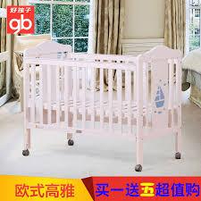 china baby crib china baby crib shopping guide at alibaba com