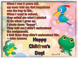 free ecards 2017 happy children s day 2017 greeting cards free ecards