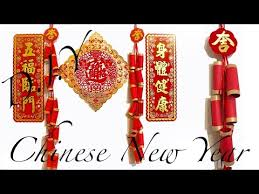 Make Japanese New Year Decorations by Easy Diy Chinese New Year