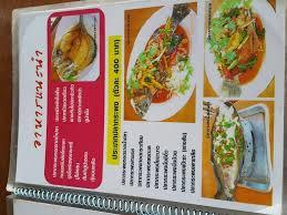 cuisine ww ร ป คร วร มทะเล wongnai