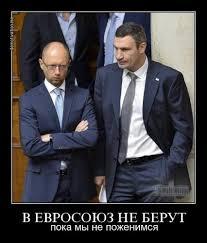 Gay Friend Meme - create meme gay is a friend gay is a friend arseniy yatsenyuk