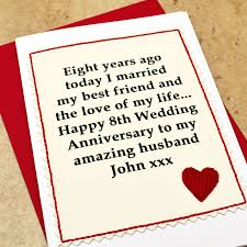 personalised 8th wedding anniversary card by arnott cards