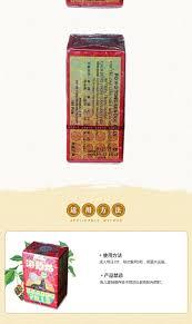 meuble cuisine 馥 50 cuisine cach馥 100 images 冬天泡澡必备好物推荐美国邦利 素菜班