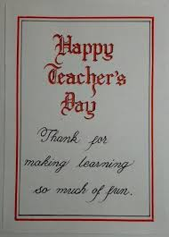 Teachers Day Cards Designs Homemade
