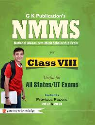 buy nmms exam guide class viii class 8 popular master guide