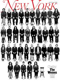 New York Magazine Home Design Issue Best Cover Contest 2016 Winners U0026 Finalists Asme