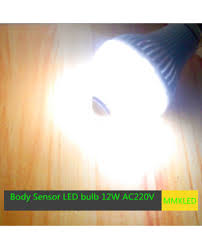 Infrared Led Light Bulb by 12w Light Body Infrared Sensor Pir Motion Sensor Detection Led