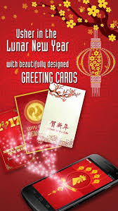 cards for new year new year greeting card android apps on play