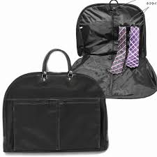 how to fold a suit for travel images Puick rakuten global market fold the garment case suit bag two jpg