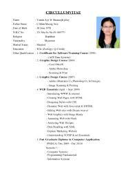 Beginners Cv Best 25 Acting Resume Template Ideas On Pinterest Resume Entry