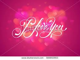 Design For Valentines Card Greeting Card Design Stock Images Royalty Free Images U0026 Vectors