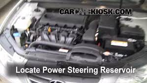 hyundai elantra power steering fluid check power steering level hyundai sonata 2006 2010 2009