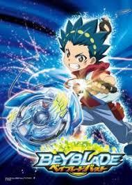 Seeking Saison 1 Episode 1 Vostfr Regarder Vos Animes Et Mangas Les Plus Populaires En Vf