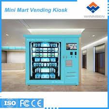 gift card software software gift card mini mart vending machine buy
