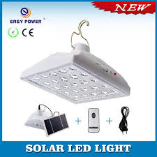 easy power emergency light china solar charging bulb remote control suppliers and manufacturers