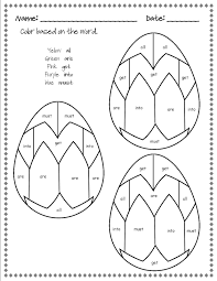 35 math coloring pages 2nd grade free coloring pages of math 4th
