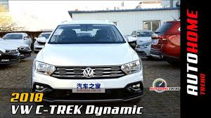 volkswagen china review 2018 volkswagen c trek dynamic crossover wagon for china
