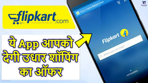 shopping व भ उध र buy now pay later offer