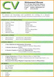 student cv 7 format of a cv for a student musicre sumed