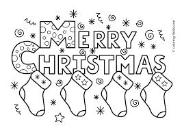 free printable christmas tree coloring pages kids glum