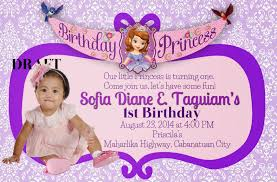 Happy Christening Invitation Card Happy Birthday Wishes Friend Message Http Www All About