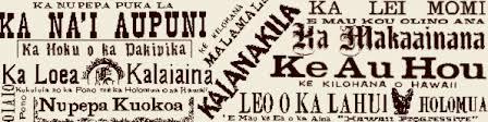 mana o ulu wale random musings thoughts from hawaiians