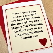 7 year anniversary gift for personalised 7th wedding anniversary card by arnott cards