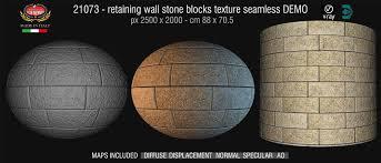21073 by Retaining Wall Stone Blocks Texture Seamless 21073