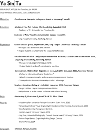 credit analyst resume sample game tester resume sample game tester resume sample software und test analyst resume australia qa tester resume qa analyst resume sample resume