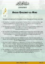 statement of purpose and objectives al qaeda linked jihadist in kashmir criticizes pakistani army on aug 20 ansar ghazwat ul hind released a three page statement