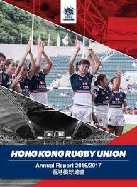 r馮lementation cuisine collective hong kong rugby union annual report 2016 2017 by hkru issuu